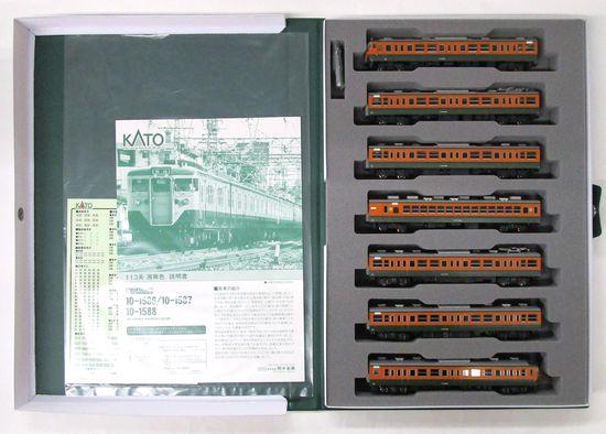 鉄道模型 Nゲージ 中古 KATO 最新号掲載アイテム 10-1586 A' 売り出し 113系 外スリーブ若干の傷み 湘南色 7両基本セット