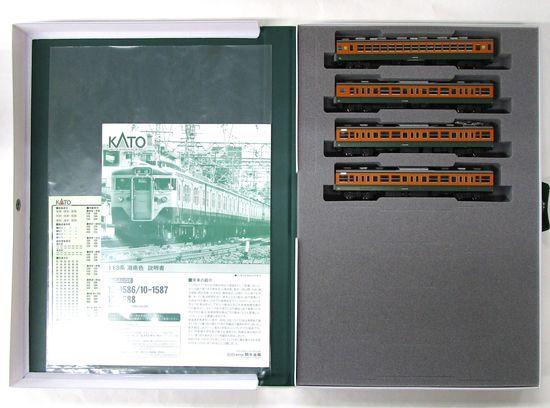 鉄道模型 内祝い Nゲージ 中古 KATO 10-1587 4両 113系 A 増結セット 湘南色 全品最安値に挑戦