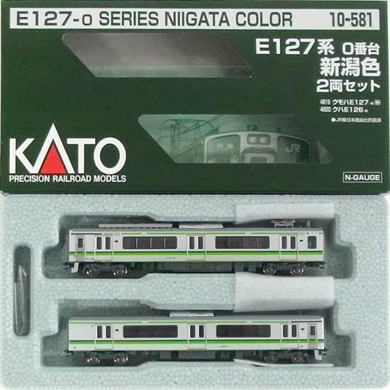 【中古】Nゲージ/KATO 10-581 E127系0番台 新潟色 2両セット 2018年ロット【A'】※外箱傷み ※パーツがランナーから切りはなされています。