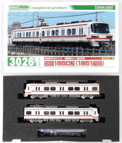 鉄道模型 新作製品 贈り物 世界最高品質人気 Nゲージ 中古 グリーンマックス 30261 2両編成セット 動力付き A 1851編成 名鉄1850系