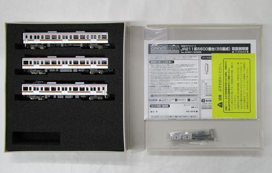 鉄道模型 限定モデル Nゲージ 中古 グリーンマックス 30888 WEB限定 JR 211系5600番台 増結3両編成セット パーツ袋 SS編成 動力無し A' 説明書袋開封済