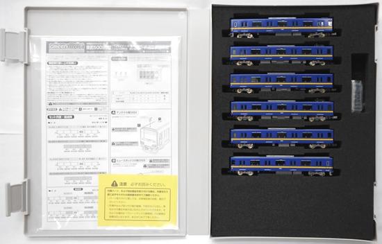【中古】Nゲージ/グリーンマックス 50583 東武50090型 (ブルーバード 青い鳥号) 基本6両編成セット(動力付き)【A】