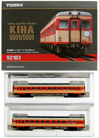 【中古】Nゲージ/TOMIX 92183 南海電鉄 キハ5501・キハ5551形 2両セット【A】メーカーエラー(キハ5501基の内部プリント基板仕様違い)対応済み