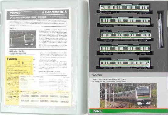 【中古】Nゲージ/TOMIX 92463 JR E233-3000系近郊電車(増備型) 5両 基本セットB 2015年ロット【A'】※スリーブ若干傷み