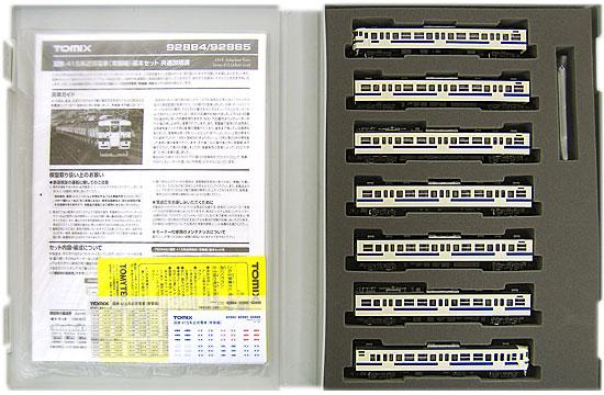 【中古】Nゲージ/TOMIX 92884 国鉄 415系近郊電車(常盤線)7両基本セットA 2015年ロット【A】