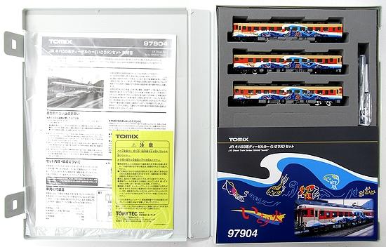 【中古】Nゲージ/TOMIX 97904 JR キハ58系ディーゼルカー(いさり火) 3両セット 限定品【A】