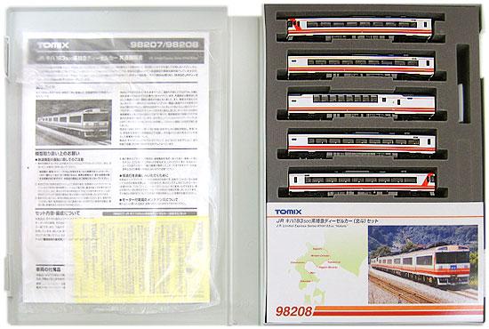 【中古】Nゲージ/TOMIX 98208 JR キハ183-500系特急ディーゼルカー(北斗) 5両セット【A】
