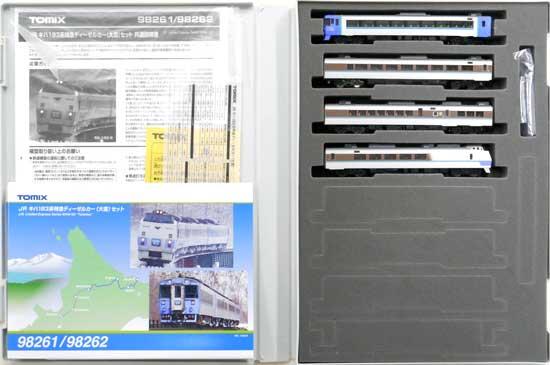 【中古】Nゲージ/TOMIX 98261 JR キハ183系 特急ディーゼルカー(大雪) 4両セットA【A】