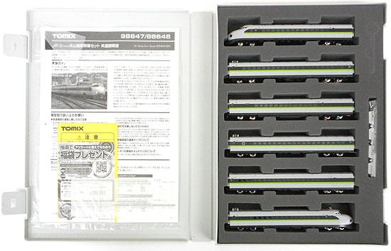 【中古】Nゲージ/TOMIX 98647 JR 0-7000系山陽新幹線(フレッシュグリーン) 6両セット【A】
