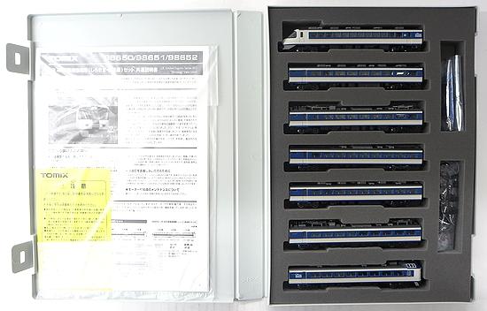 【中古】Nゲージ/TOMIX 98650 JR 485系特急電車(しらさぎ・新塗装) 7両セットA【A】