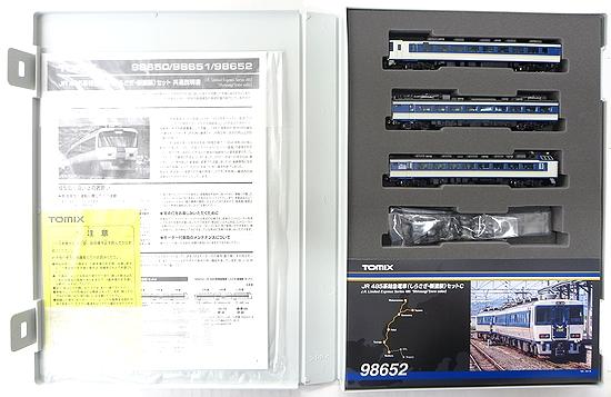 鉄道模型 Nゲージ 中古 セットアップ TOMIX 98652 JR 新塗装 3両セットC A しらさぎ 内祝い 485系特急電車
