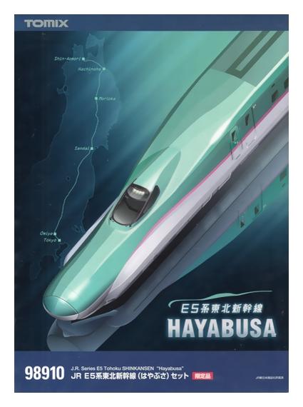 【中古】Nゲージ/TOMIX 98910 JR E5系東北新幹線(はやぶさ) 10両セット 限定品【A】