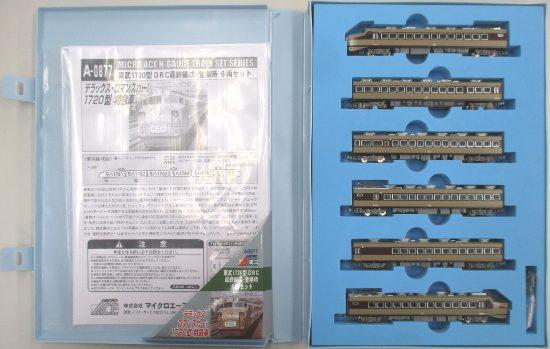 【中古】Nゲージ/マイクロエース A0877 東武1720型 DRC 最終編成・登場時 6両セット【A】