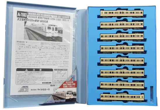 【中古】Nゲージ/マイクロエース A7063 京王6000系 都営地下鉄乗入仕様車 旧塗装・8両セット【C】外スリーブ若干の傷み 6040車:屋根に色とびあり