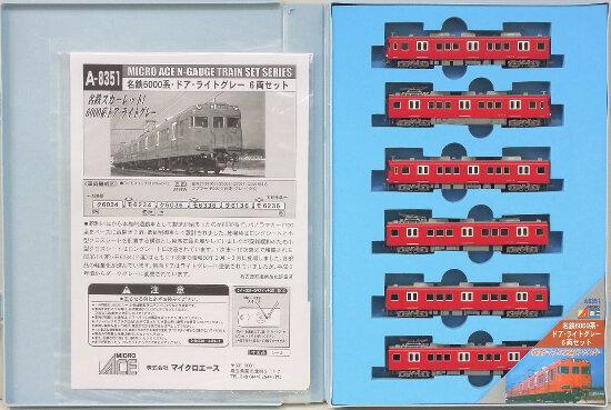 【中古】Nゲージ A8351/マイクロエース A8351 名鉄6000系・ドア・ライトグレー 6両セット【A】, チャタンチョウ:646d21ce --- officewill.xsrv.jp