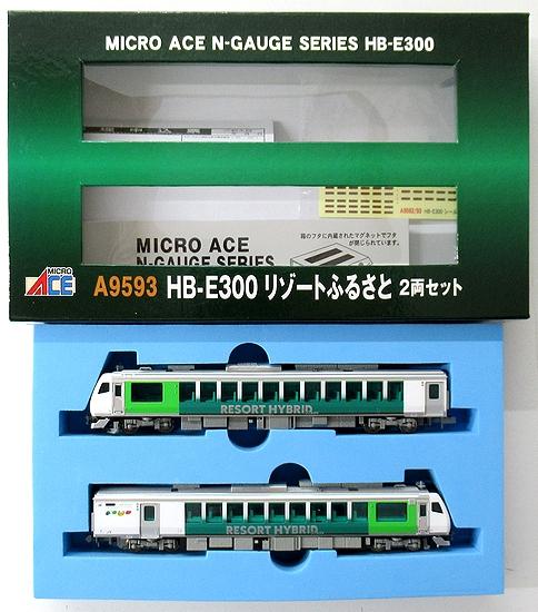 【中古】Nゲージ/マイクロエース A9593 HB-E300 リゾートふるさと 2両セット【A】