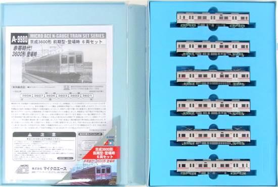 人気商品 【中古 6両セット【A】】Nゲージ/マイクロエース A9980 京成3600形 A9980 前期型 前期型・登場時・登場時 6両セット【A】, 竹屋釣具店:88f88124 --- canoncity.azurewebsites.net