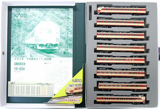 【中古 489系 10-034】Nゲージ/KATO 10-034 489系 8両基本セット 8両基本セット 2006年ロット【A】, 時津町:dccfe4dc --- officewill.xsrv.jp