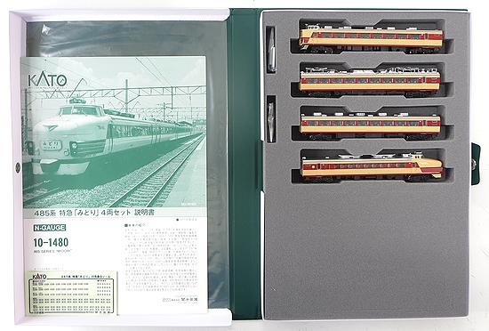【中古】Nゲージ/KATO 10-1480 485系 特急 「みどり」 4両セット【A】