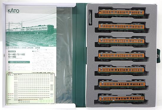 【中古】Nゲージ/KATO 10-1481 115系1000番台 湘南色(JR仕様) 7両基本セット【A】