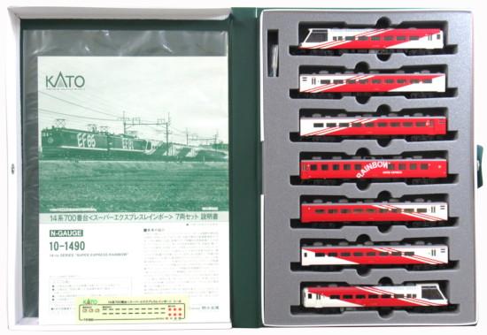 <title>与え 鉄道模型 Nゲージ 中古 KATO 10-1490 14系700番台 スーパーエクスプレスレインボー 7両セット A</title>
