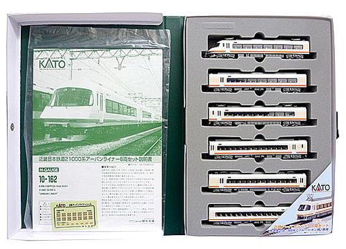 鉄道模型 Nゲージ セール開催中最短即日発送 中古 高い素材 KATO 10-162 近畿日本鉄道 6両セット 2001年ロット 21000系 アーバンライナー パンタグラフバネ破損有 D