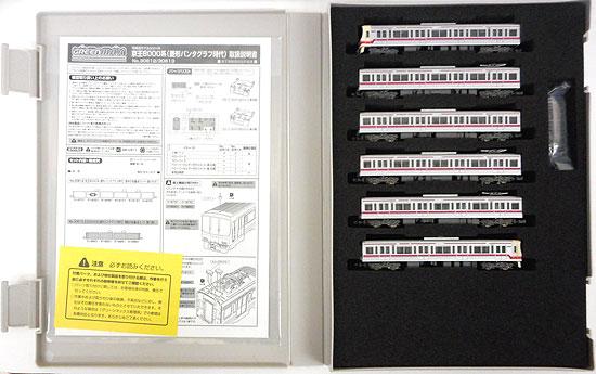 【中古】Nゲージ/グリーンマックス 30612 京王8000系(菱形パンタグラフ時代) 基本6両編成セット(動力付き)【A】
