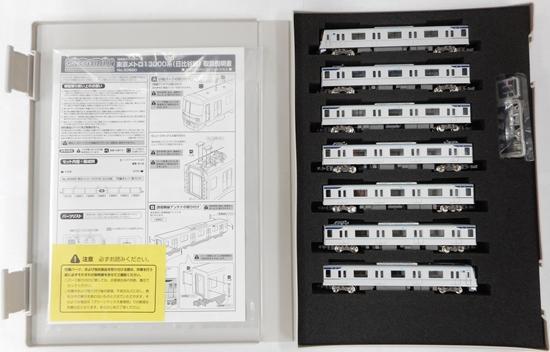 【中古】Nゲージ/グリーンマックス 30680 東京メトロ13000系(日比谷線) 7両編成セット(動力付き)【A】, ドレス ダイエイフハク:e6eca624 --- officewill.xsrv.jp