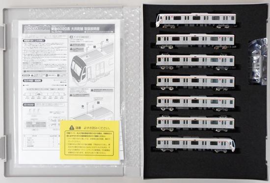 【中古】Nゲージ/グリーンマックス 30750 東急6020系(大井町線) 7両セット(動力付き)【A】