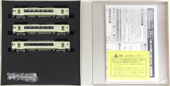【中古】Nゲージ/グリーンマックス 30765 JRキハ110形(200番代・前期形・快速あがの) 3両編成セット(動力付き)【A】