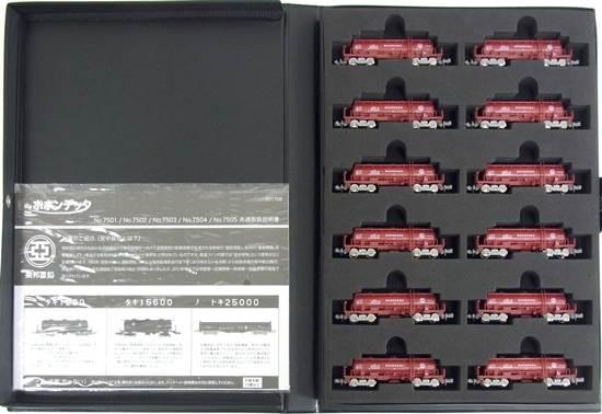 【中古】Nゲージ/ポポンデッタ 7501 タキ1200 東邦亜鉛 12両セット【A】※特製クリアファイル付属