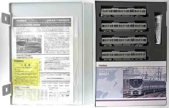 鉄道模型 Nゲージ 中古 高額売筋 TOMIX 92421 JR 基本セットB 225-0系近郊電車 4両 『1年保証』 2018年ロット A