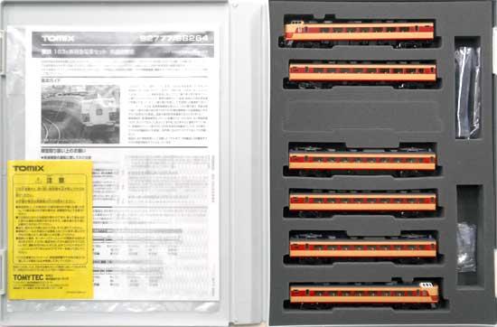 【中古】Nゲージ/TOMIX 92777 国鉄 183 0系特急電車 6両編成セット【A】