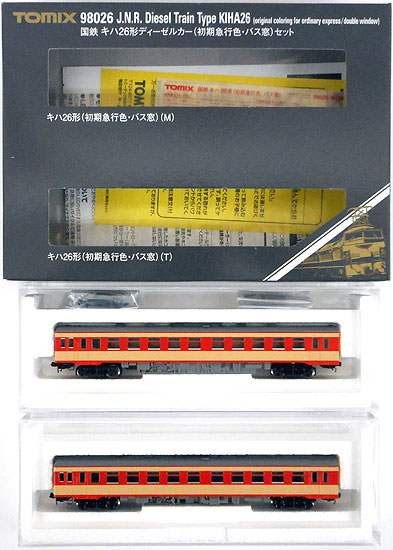 【中古】Nゲージ/TOMIX 98026 国鉄 キハ26形ディーゼルカー(初期急行色・バス窓) 2両セット【A】
