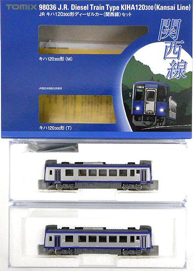 鉄道模型 春の新作シューズ満載 上等 Nゲージ 中古 TOMIX 98036 キハ120-300形ディーゼルカー A 関西線 JR 2両セット