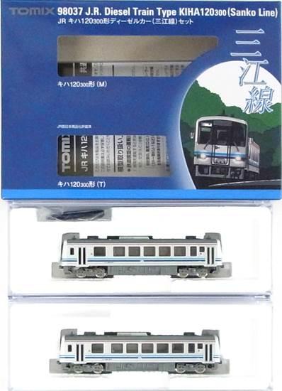 鉄道模型 Nゲージ 中古 TOMIX 98037 ※ラッピング ※ JR A 三江線 2018年ロット キハ120-300形ディーゼルカー 2両セット 信憑