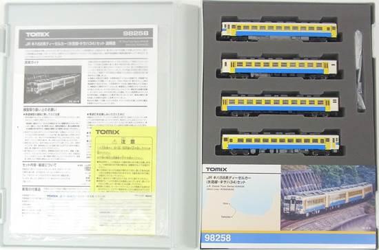 【中古】Nゲージ/TOMIX 98258 JR キハ58系ディーゼルカー(氷見線・キサハ34) 4両セット【A】