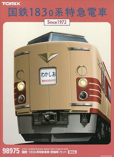 【中古】Nゲージ/TOMIX 98975 国鉄 183-0系特急電車(登場時) 9両セット 限定品【A】