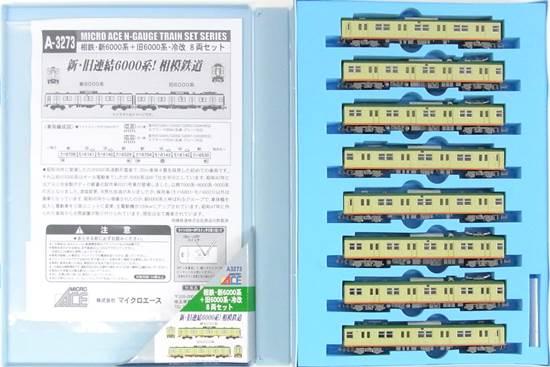 【中古】Nゲージ/マイクロエース A3273 相鉄・新6000系+旧6000系・冷改 8両セット【A】