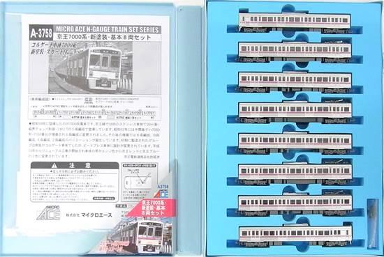 【中古】Nゲージ/マイクロエース A3758 京王7000系・新塗装・基本8両セット【A】