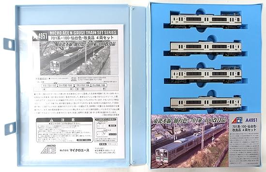 【中古】Nゲージ/マイクロエース A4951 701系-100・仙台色・改良品 4両セット【A】