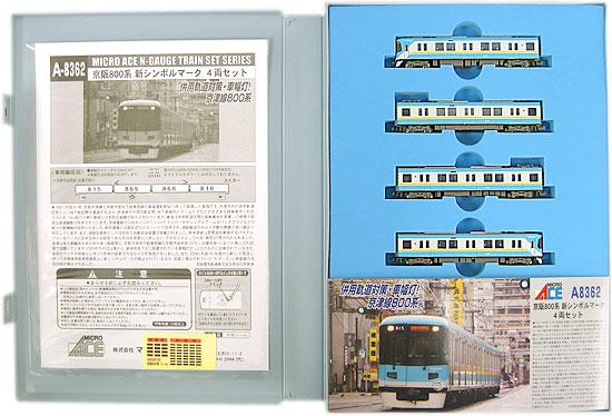 【中古】Nゲージ/マイクロエース A8362 京阪800系 新シンボルマーク 4両セット【A'】※背表紙バーコードにかすれ有り。 ※紙製スリーブに傷み。
