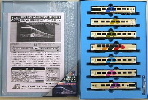 【中古】Nゲージ/マイクロエース A9742 12系・14系・和風客車 あすか リニューアル 7両セット【A】