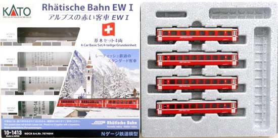 【中古】Nゲージ/KATO 10-1413+10-1414 アルプスの赤い客車 EWI 基本+増結 8両セット【A】