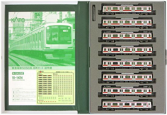 【中古】Nゲージ/KATO 10-1424 東急電鉄5050系 8両セット【A】