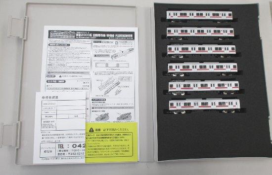 【中古】Nゲージ/グリーンマックス 30590 東急2000系(田園都市線) 基本6両編成セット(動力付き)【A】