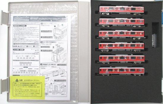 【中古】Nゲージ/グリーンマックス 50572+50573 東武50050型(クレヨンしんちゃんラッピングトレイン・ネネちゃんデザイン) 基本+増結 10両セット【A】