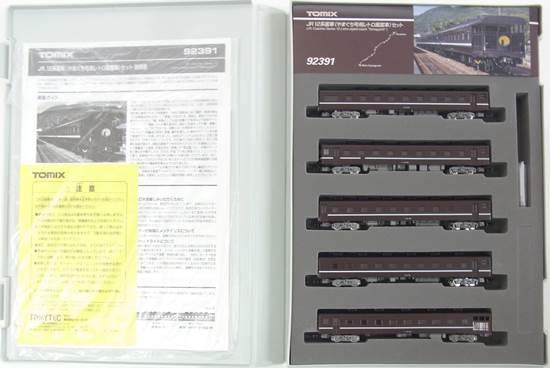 【中古】Nゲージ/TOMIX 92391 JR 12系客車(やまぐち号用レトロ風客車) 5両セット 2011年ロット【A'】※スリーブ若干傷み
