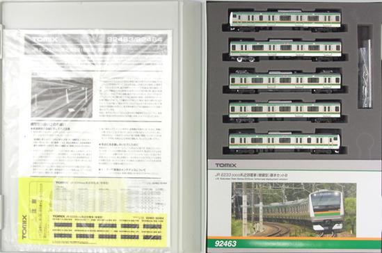【中古】Nゲージ/TOMIX 92463 JR E233-3000系近郊電車(増備型) 5両 基本セットB 2013年ロット【A'】※紙製のスリーブに傷み