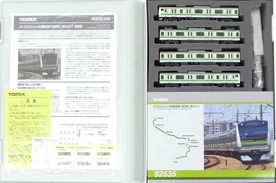 【中古】Nゲージ/TOMIX 92535+92536 JR E233 6000系通勤電車(横浜線) 基本+増結 8両セット 2017年ロット【A】